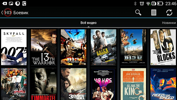 Скачать fs videobox plus 2. 3. 7 на андроид последняя версия.