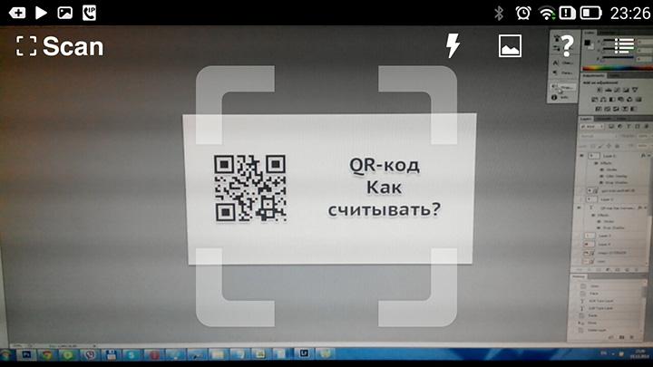 Чтение Qr Кодов На Андроид Asus Nexus 7