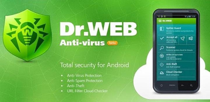 Как установить антивирус на Dr Web