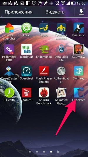 Программы для восстановления удаленных файлов на андроид