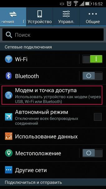 Игры На Андроид По Wifi Дальнобойщик - …