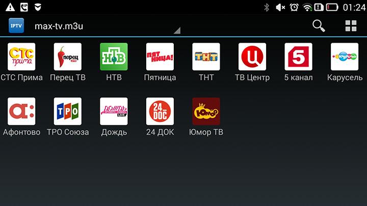 Как настроить IPTV на Андроиде