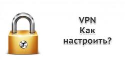 Как подключить VPN на Андроид
