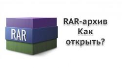 Как на Android открыть RAR
