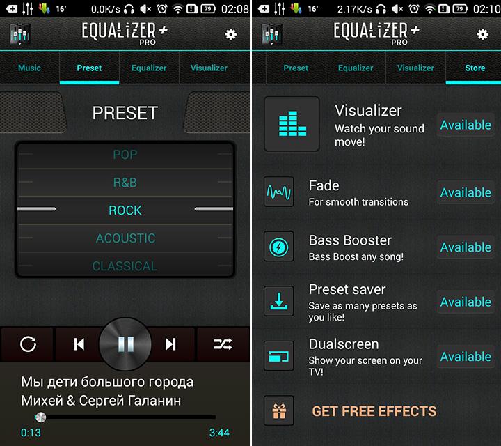 Как улучшить звук на Андроиде Equalizer Plus