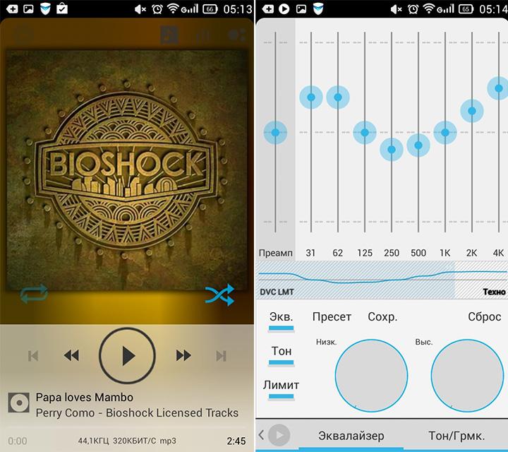Как улучшить звук на Андроиде PowerAMP