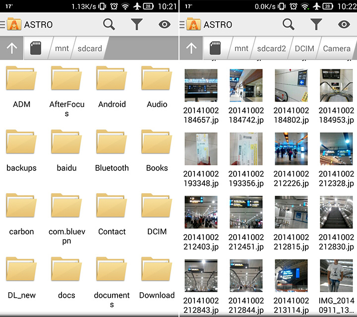 Android file manager как установить