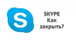 Как выйти из Skype на Android