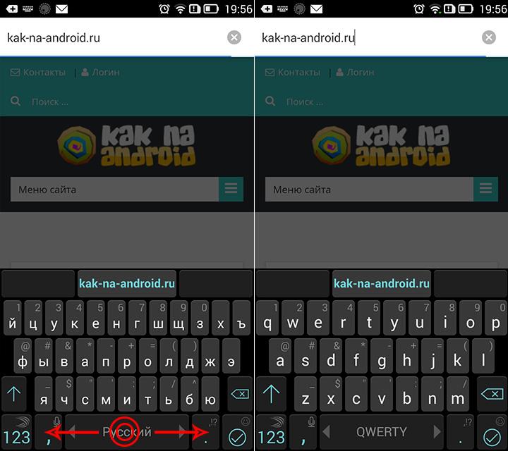 Как на Андроиде переключить язык 004