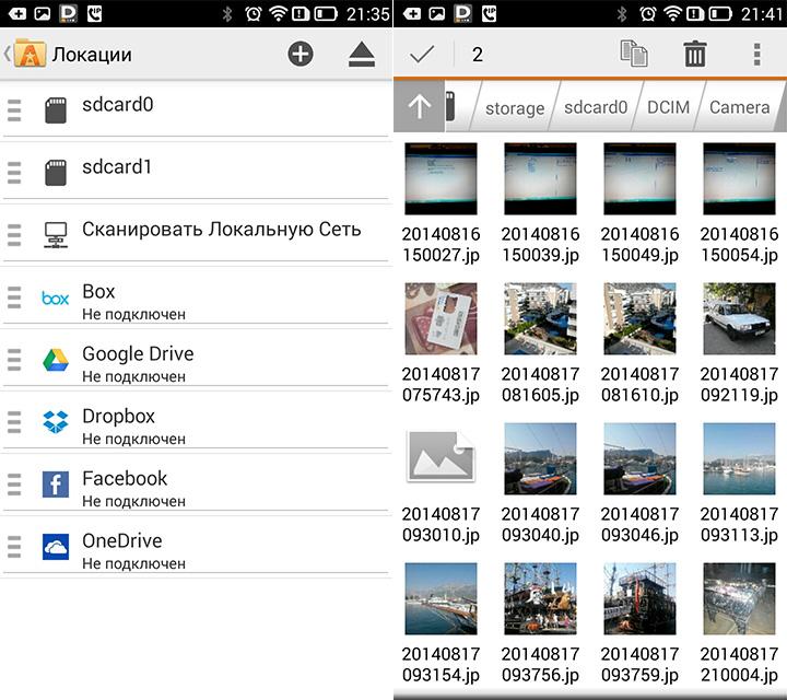 Как найти файлы на Андроиде
