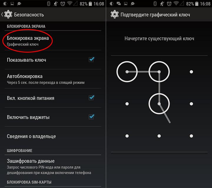 Програмку чтоб снимать с экрана на android