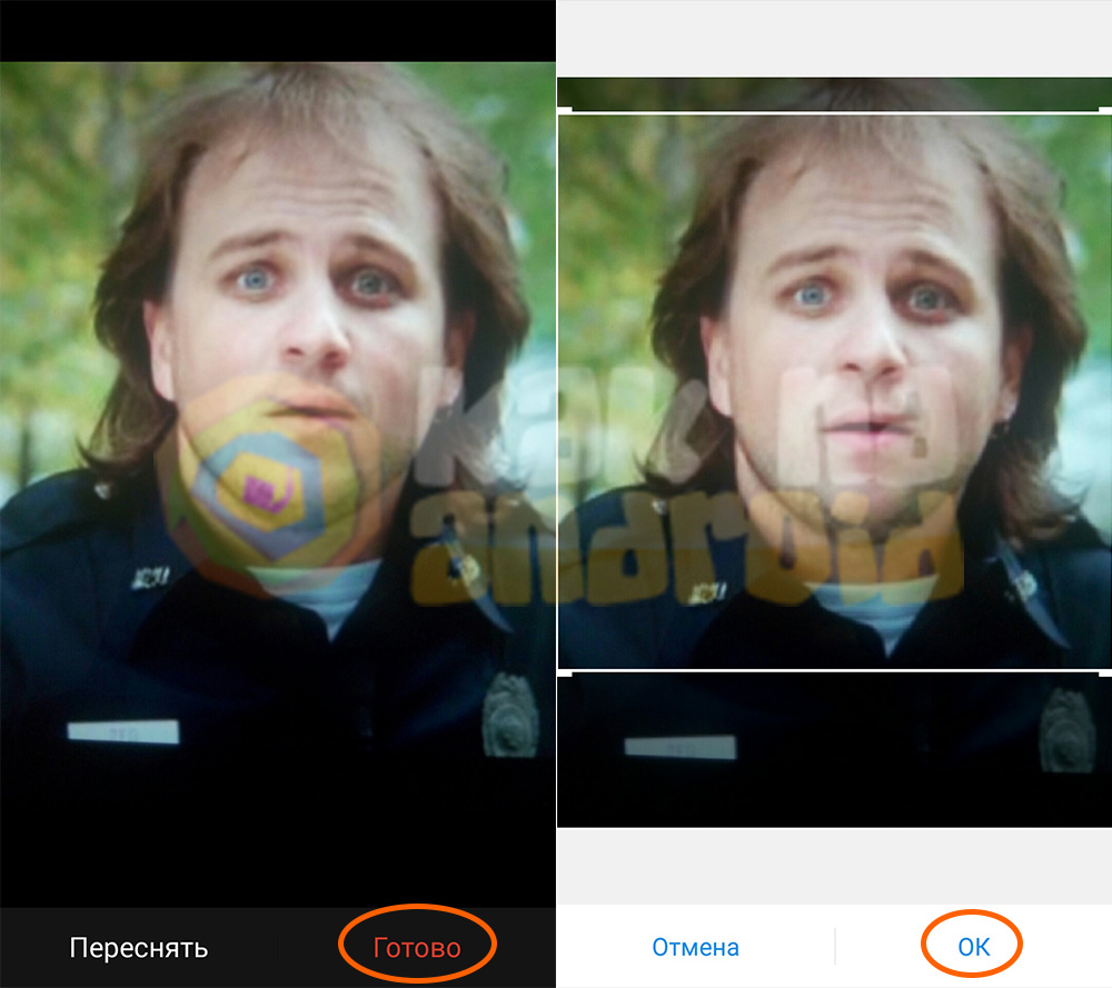 Как на Meizu установить фото на контакт