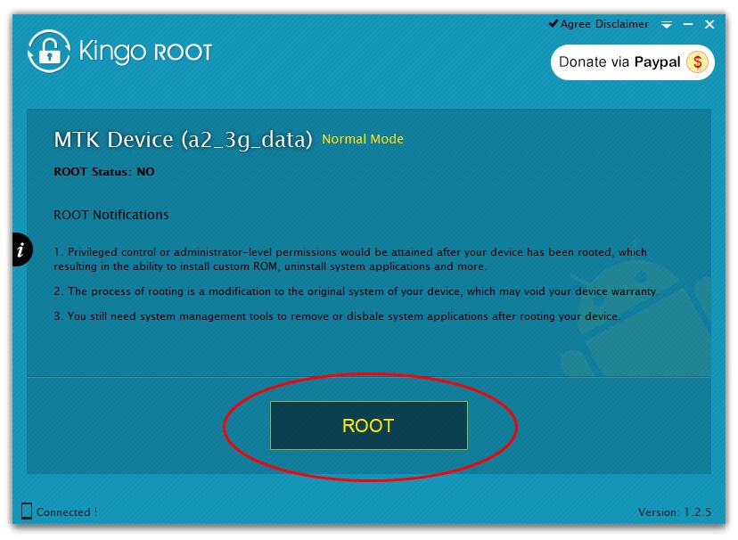 Как пользоваться Kingo Root для Android