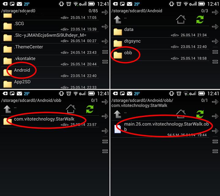 Как установить кеш на Андроид