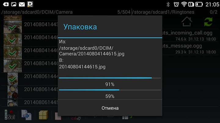 Какой файловый менеджер установить на Андроид Total Commander 002