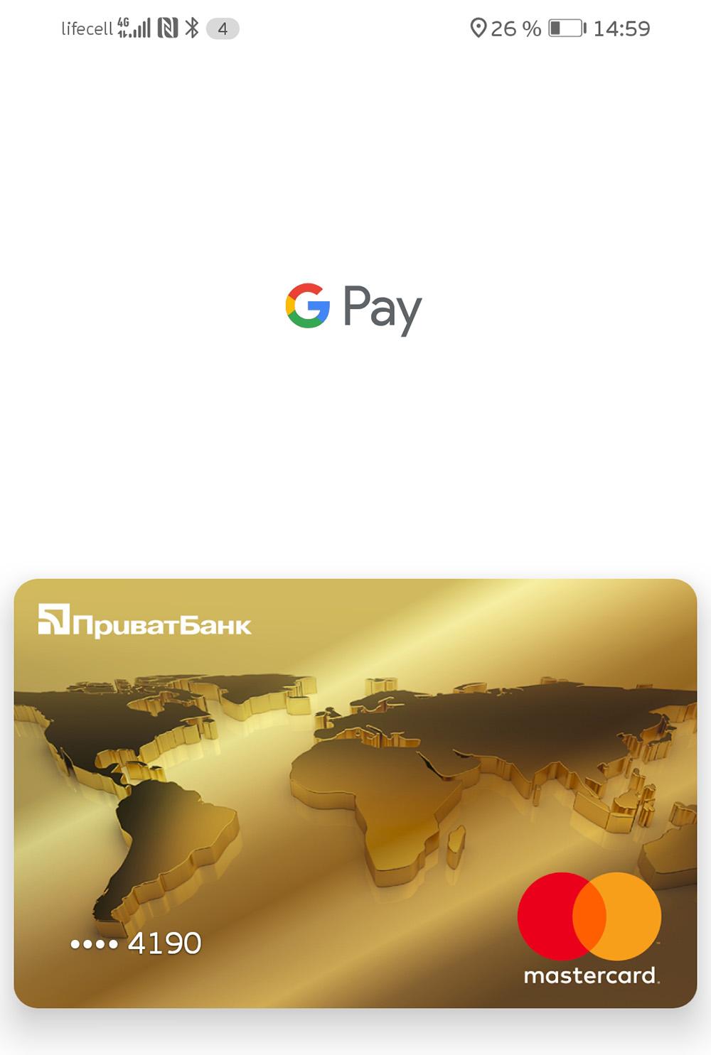 Как оплачивать с помощью NFC на Honor Huawei