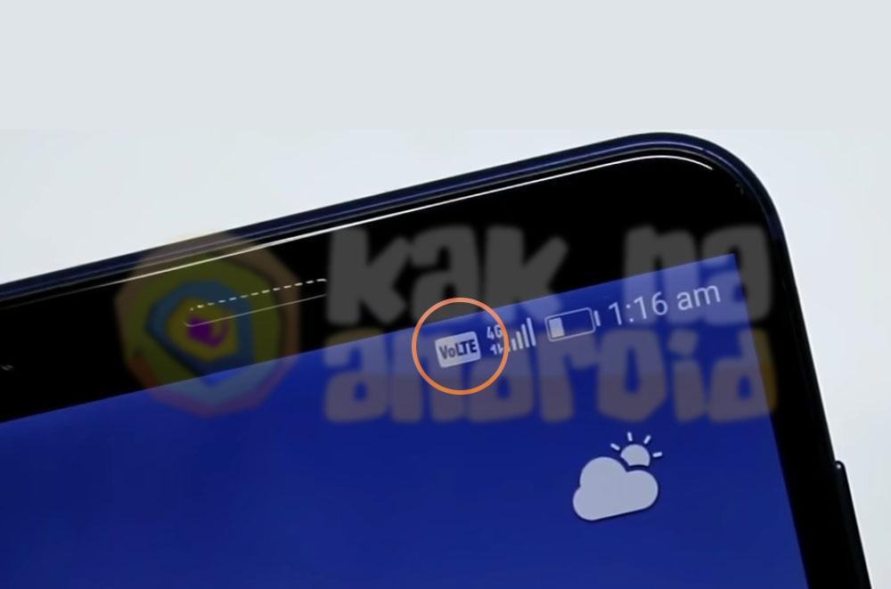 Что такое VoLTE в смартфоне Honor (Huawei)