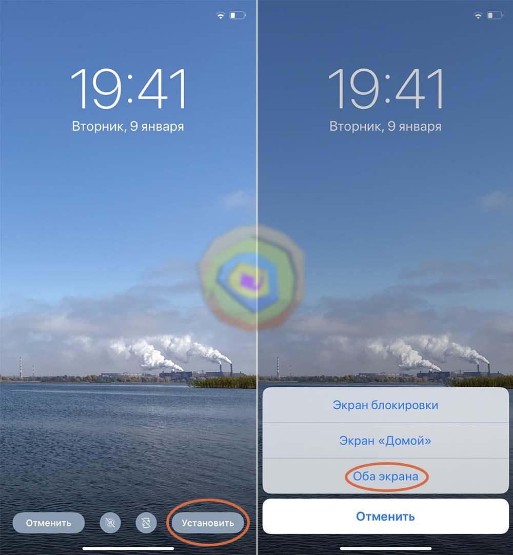 Как установить обои на Айфон