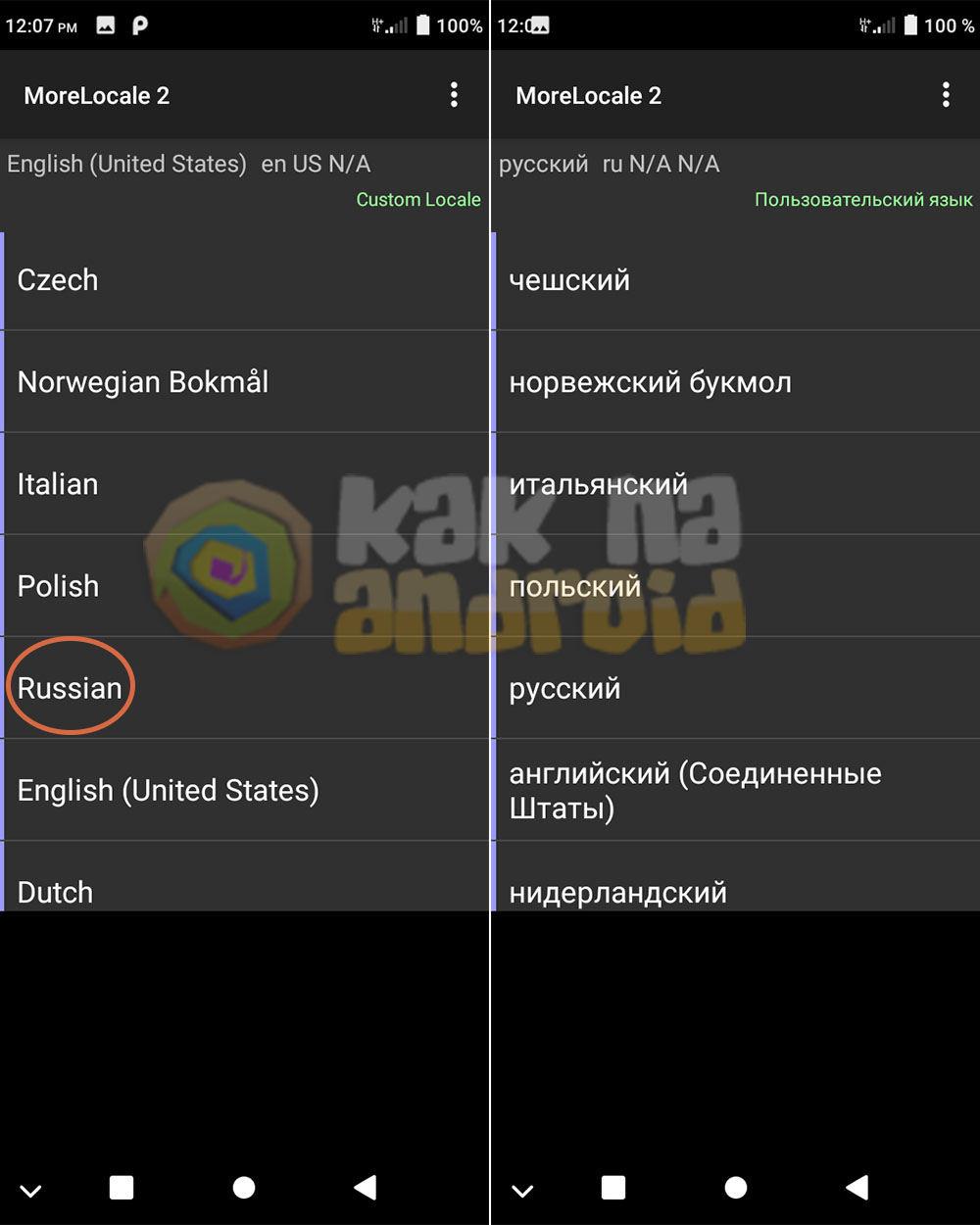 Как установить русский язык на Xiaomi QIN 2 с помощью MoreLocale и ADB