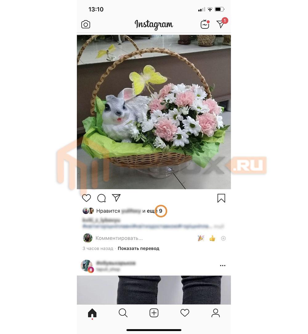 Instagram скроет лайки и просмотры записей