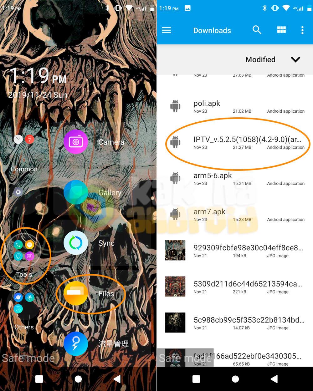 Установка приложений на Xiaomi Qin 2 без использования ПК