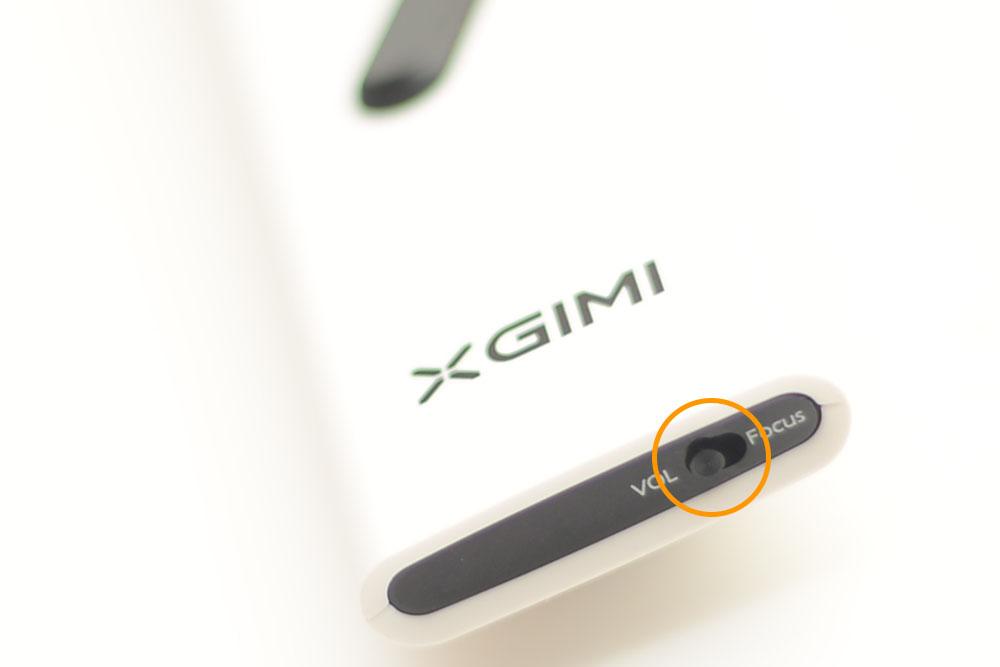 Ручная фокусировка на Xgimi Halo