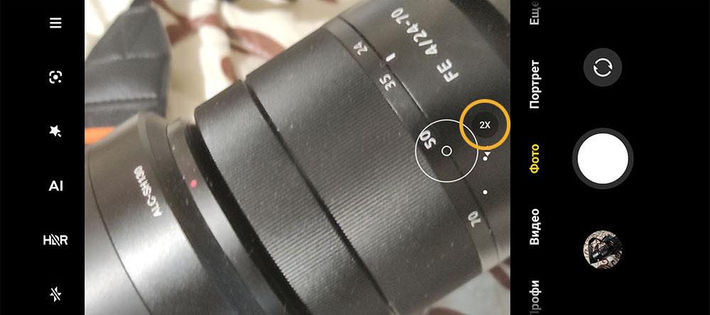 Как включить макро камеру на POCO X3