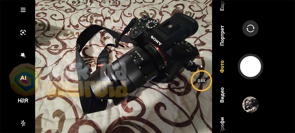 Как включить широкоугольную камеру на POCO X3