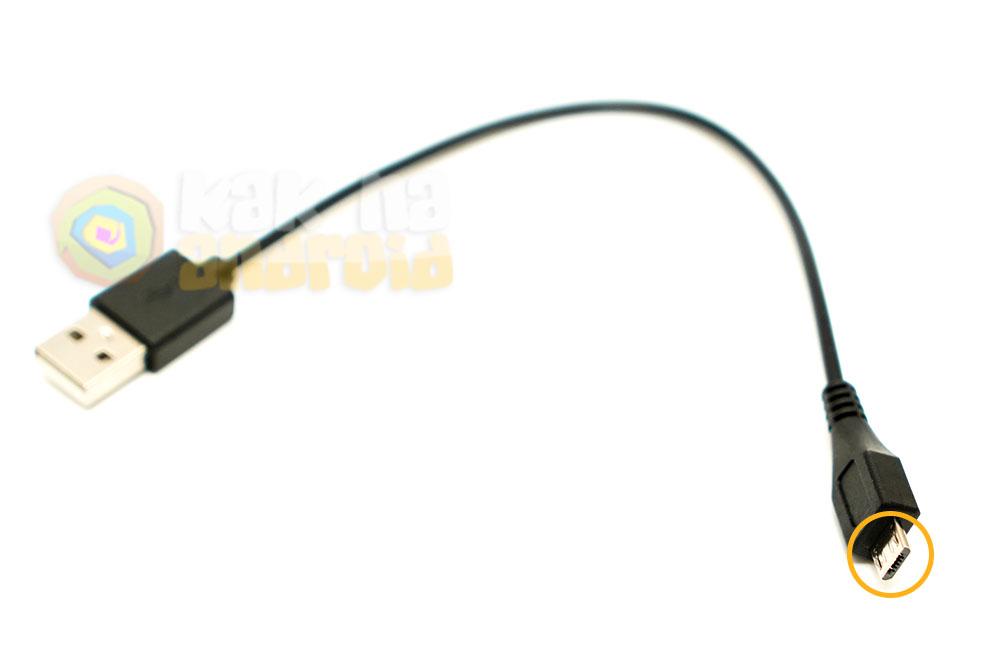 Как зарядить Earbuds Basic S