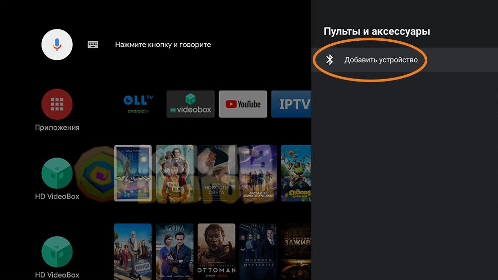 Как подключить наушники к MI TV 4s