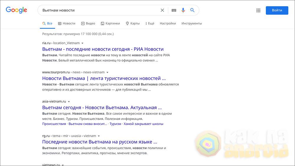 Как установить браузер на Mi TV Stick