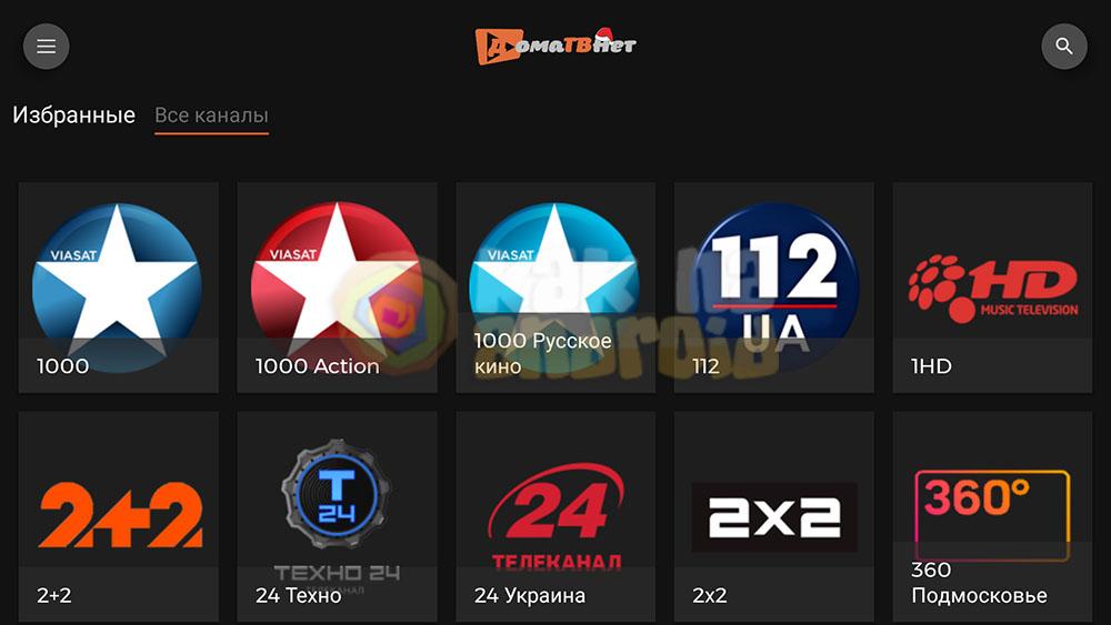 Как смотреть телеканалы на Xiaomi Mi Box S